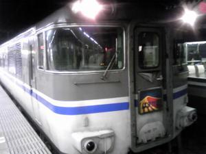 Sh350155
