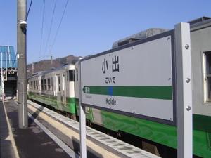 Dsc01917