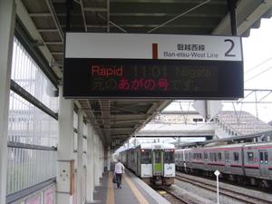 Dsc01445