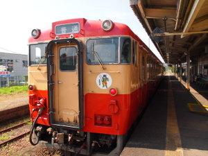 P8070793