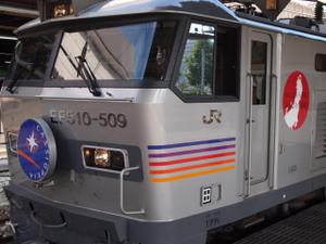 P8070775