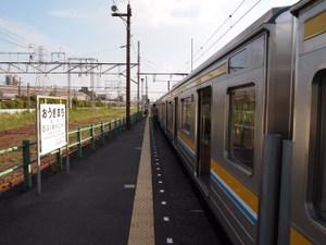 P8151001