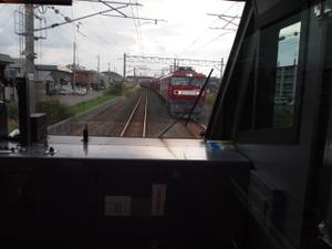 P9102010