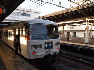 P1285611