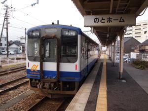 P1145157