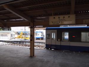 P1145212