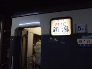 P1155250