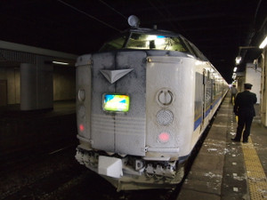 P1155277