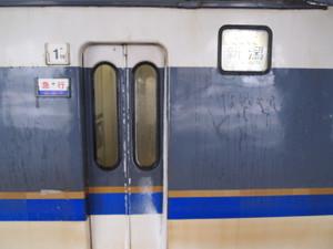 P1155306