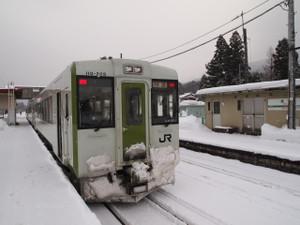 P1155340