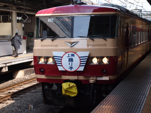 P3036129