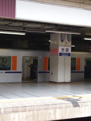P3036152
