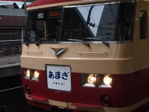 P3046164