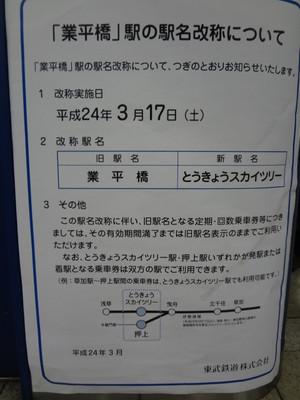 Dsc00317a