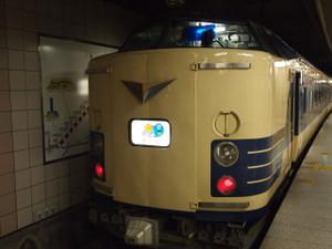 P3176433