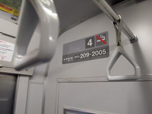 P3206454