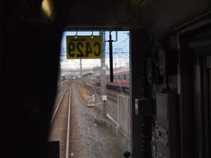 P3206459
