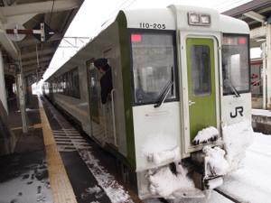 P1155437