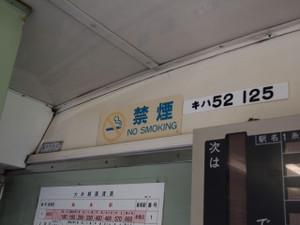 P3206634