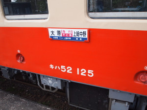 P3206666
