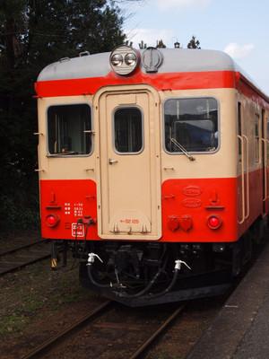 P3206668