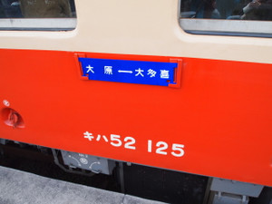 P3206753