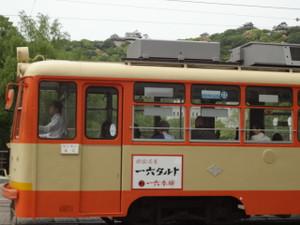 Dsc02224