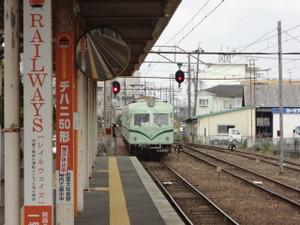Dsc02675