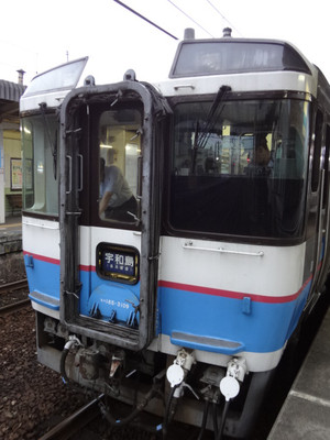 Dsc02897