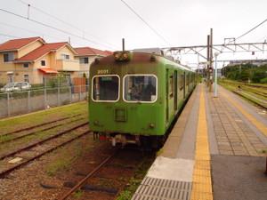 P8048369