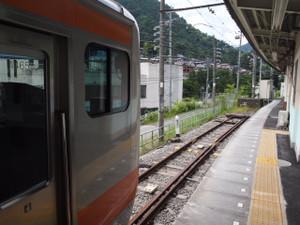 P8169059