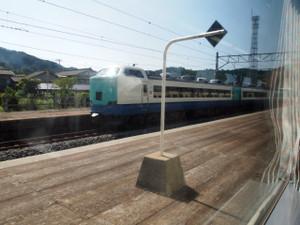 P9089641