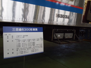 Pb041356