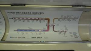 Dsc05878