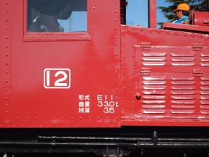 Pb252065