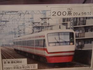Pc022170