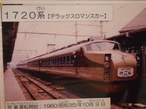 Pc022173