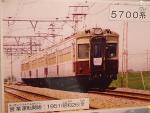 Pc022175