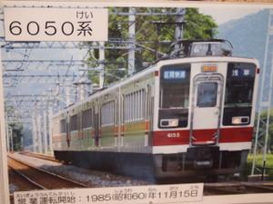 Pc022176