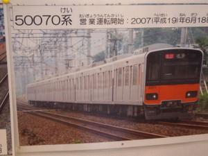 Pc022180