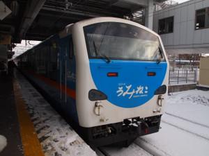 P1193173