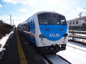 P1193188