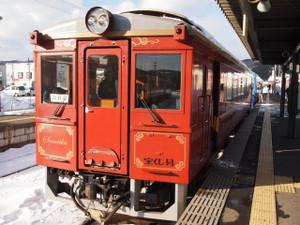 P1193265