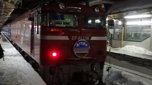 Dsc08243