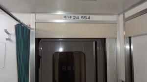 Dsc08301
