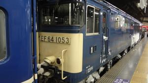 Dsc08443