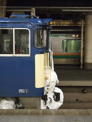 P1203359
