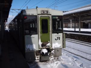P1203734