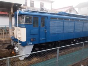 P3245151