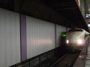 P4135777s